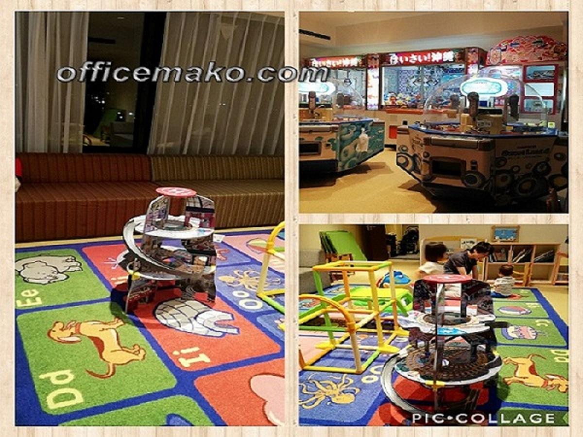 サザンビーチホテル&リゾート沖縄 キッズルーム