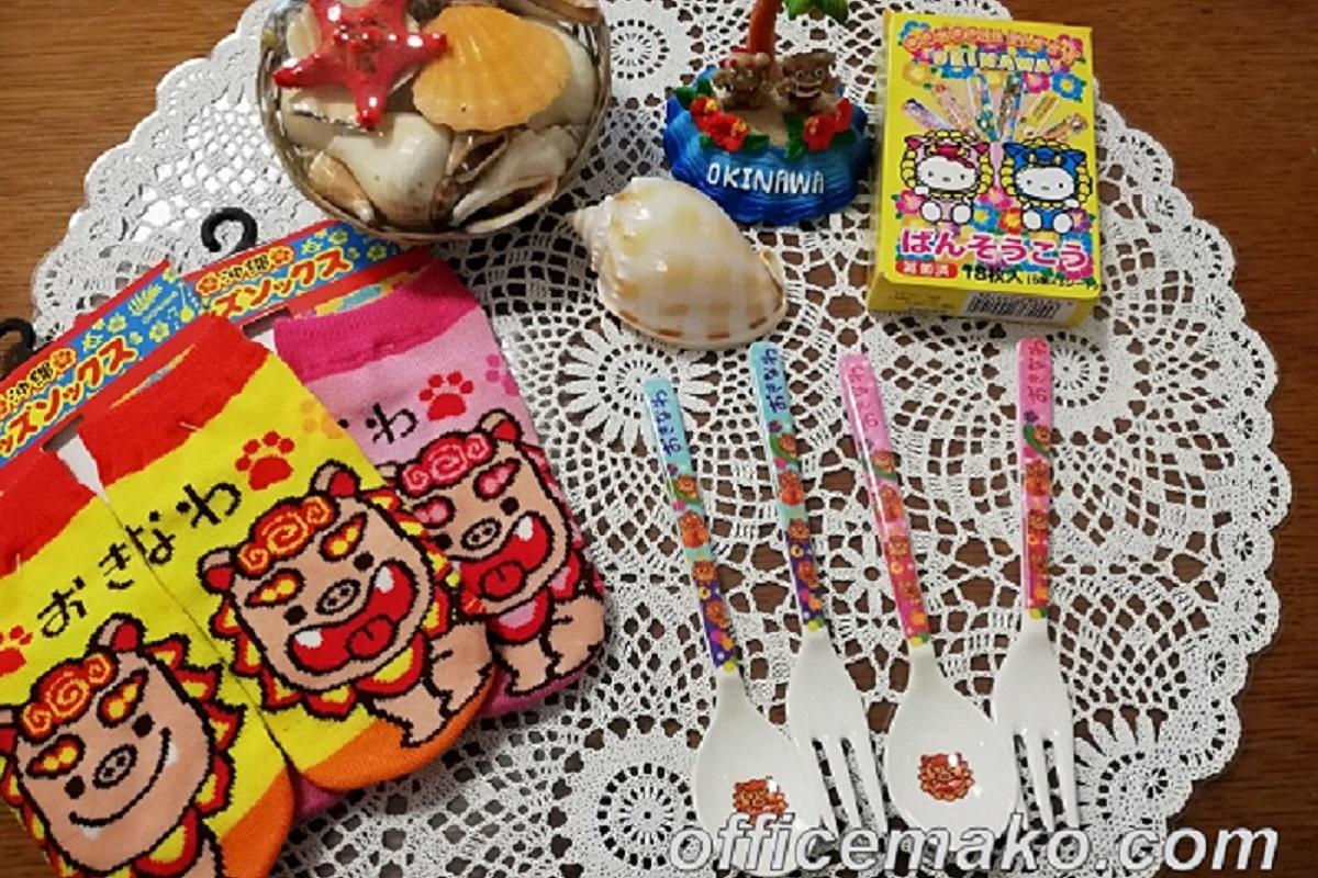 サザンビーチホテル&リゾート沖縄のお土産屋さん購入品