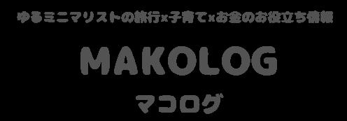 MAKOLOG