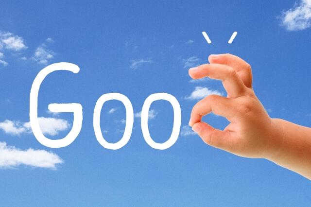 青空にGoodと書いてある画像