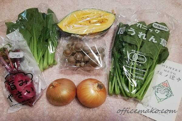 新鮮な野菜が並んでいる画像