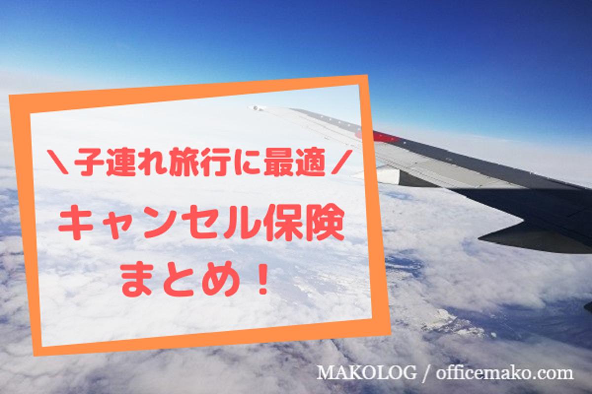 飛行機と空の画像