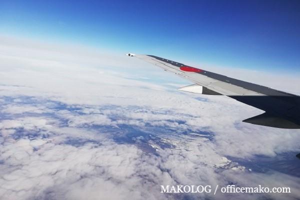 飛行機から見える空の画像