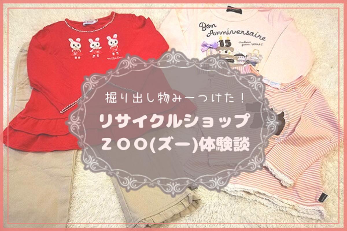 子供用の長袖シャツとズボンが並んでいる画像