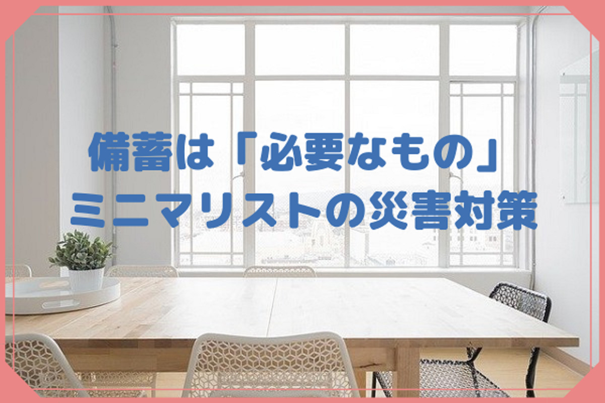 テーブルと椅子の画像