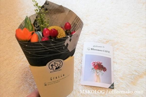 新聞に包まれているお花の画像