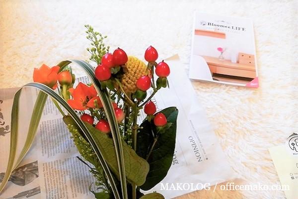 小さい花束の画像