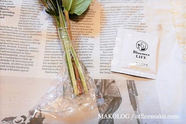 花束の茎と切り花延命剤の画像