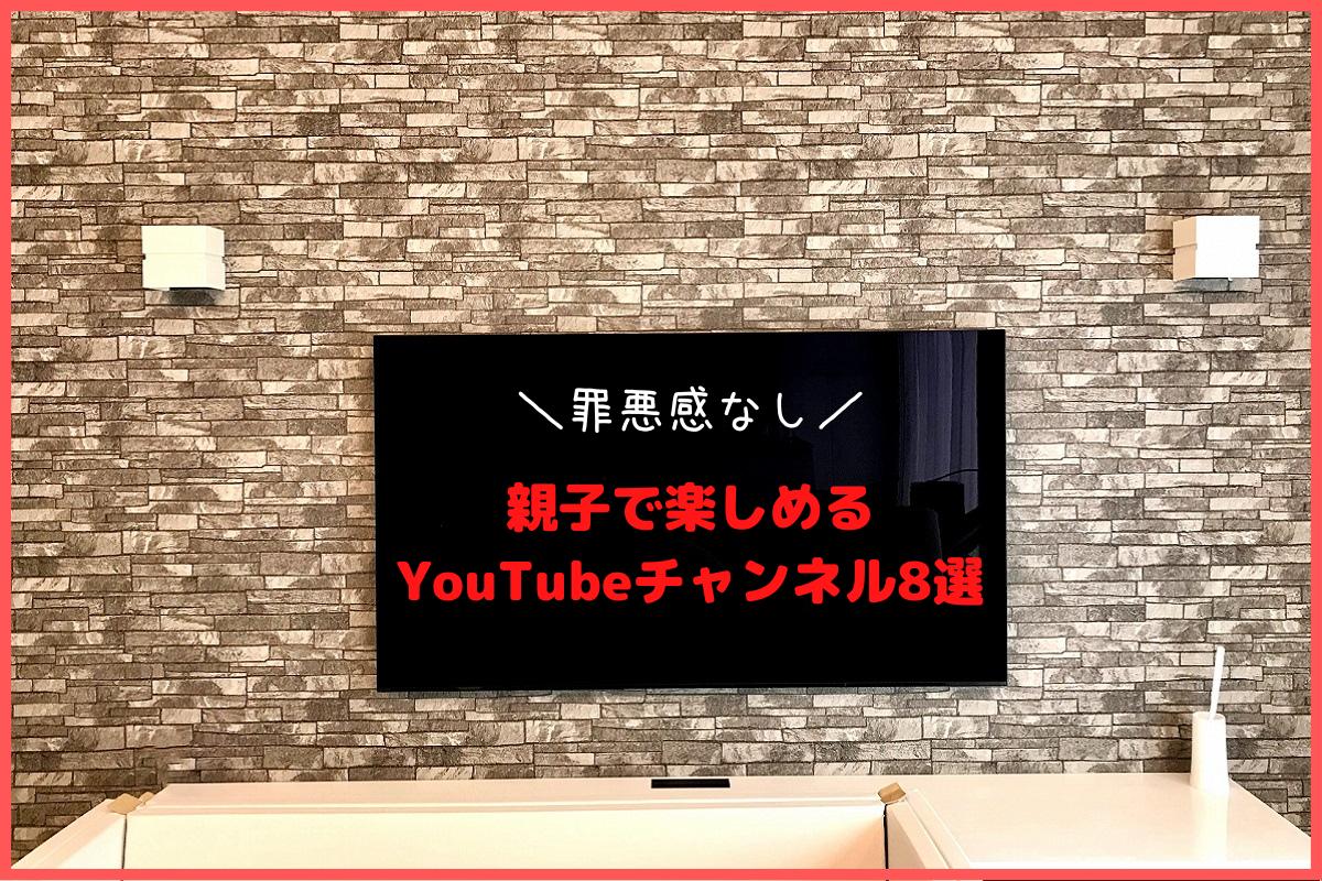 壁掛けテレビの画像