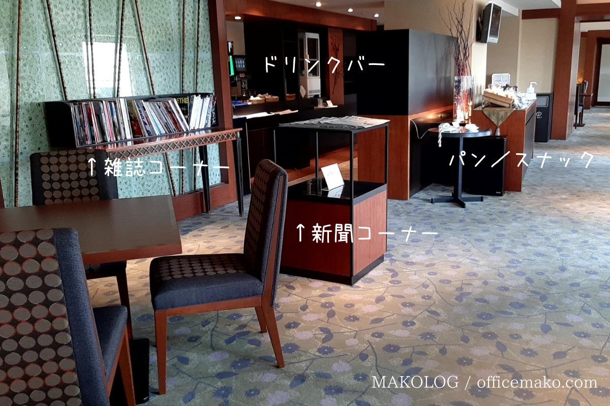 リーガロイヤルホテル大阪のカフェラウンジの室内
