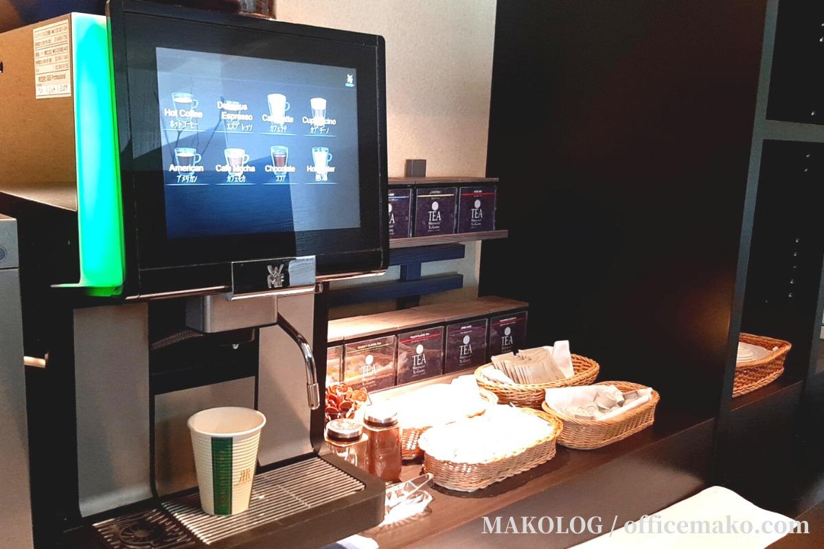 リーガロイヤルホテル大阪のカフェラウンジのコーヒーマシーン