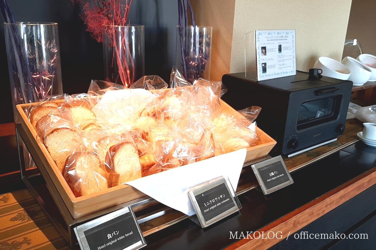 リーガロイヤルホテル大阪のカフェラウンジのパン