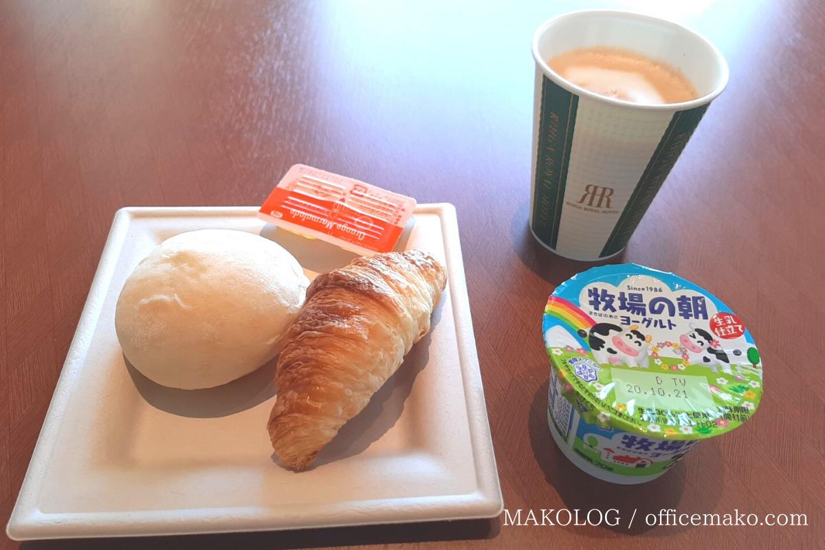 リーガロイヤルホテル大阪のカフェラウンジの朝食