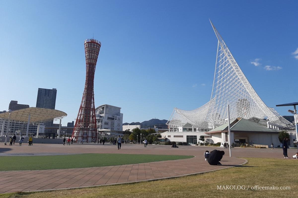 神戸ポートタワーと海洋博物館の画像