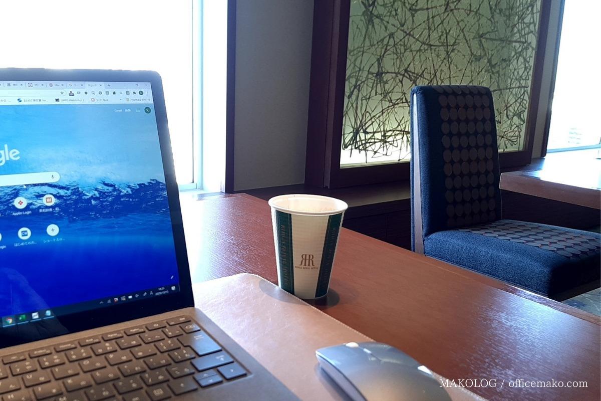 ノートパソコンと珈琲の画像