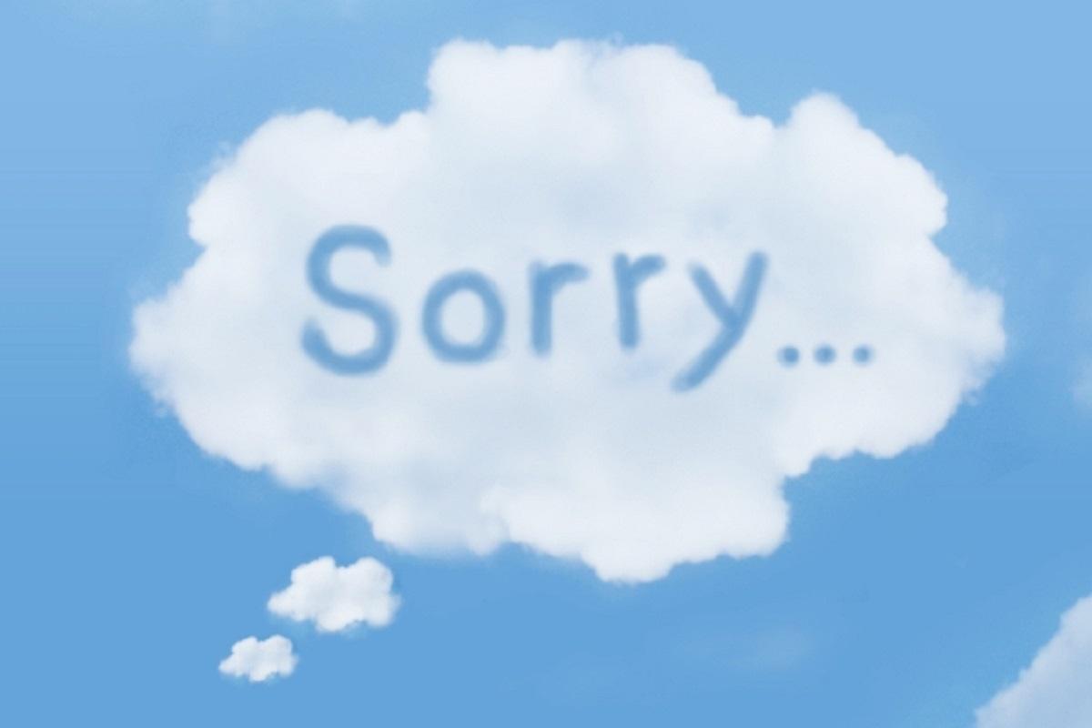 雲にごめんねと書いてある写真